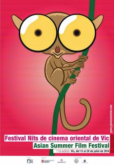 July 2014: 11th Asian Summer Film Festival of Vic